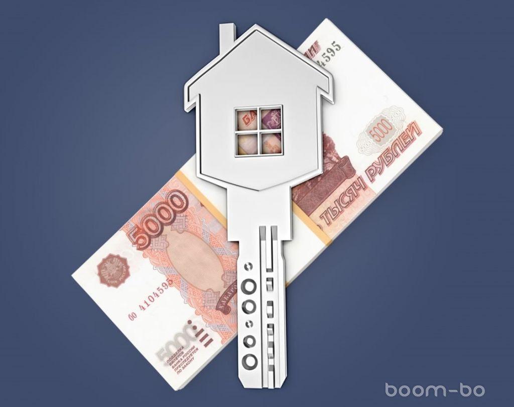 Кредит под недвижимость Тинькофф